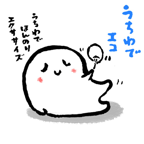 11.utiwa_a01.jpg