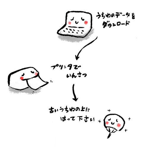 11.utiwa_b01.jpg
