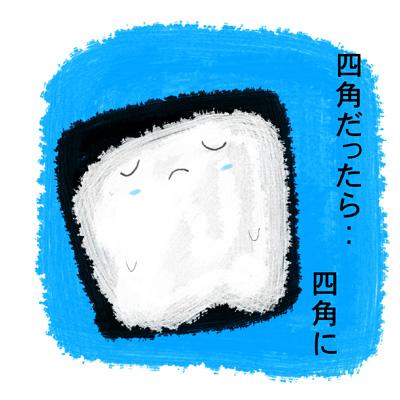 sikaku-a015.5.jpg