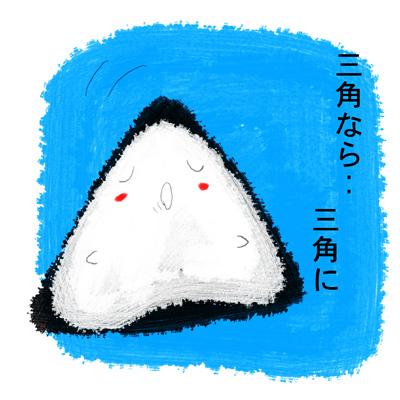 sikaku-a025.5.jpg