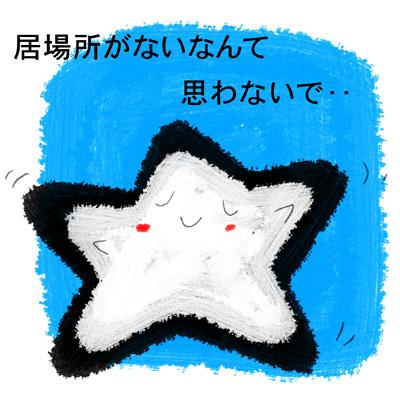 sikaku-a035.5.jpg